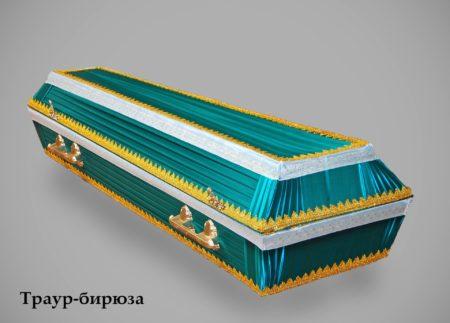 "Гроб Обитый ""Траур"""
