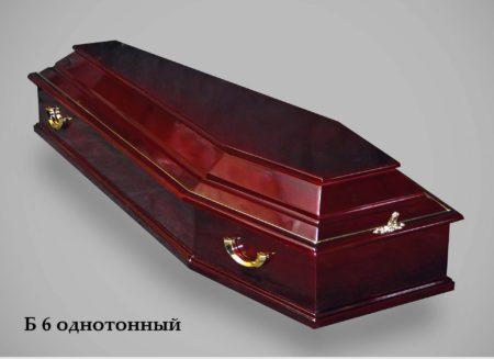 """Деревянный Лакированный Б-6 """"Классика"""""""