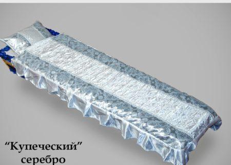 """Комплект """"Купеческий Серебро"""""""
