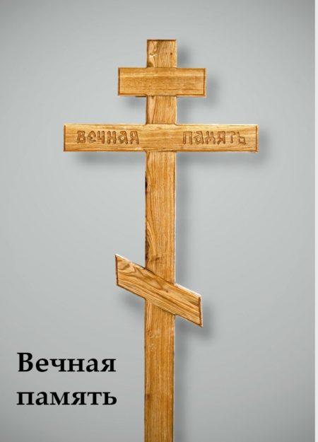 """Крест Дубовый """"Вечная Память"""""""