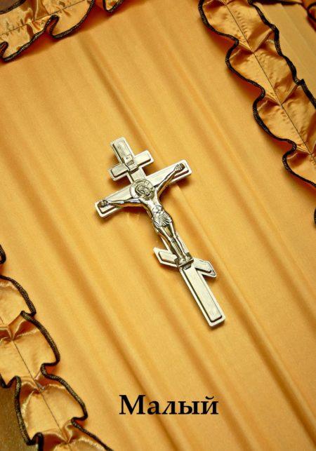 Крест с распятием Малый
