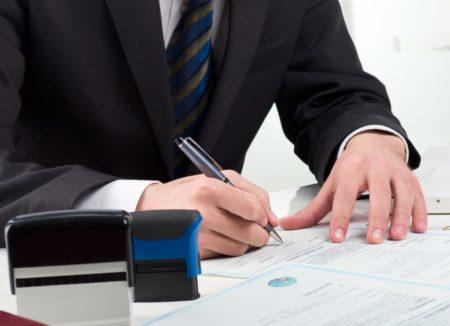 Оформление Документов и Дополнительные Услуги