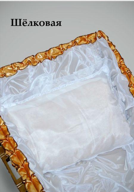 Подушка Шелковая